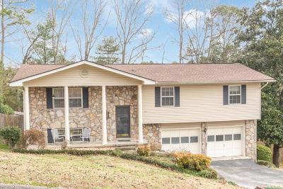 Single Family Home For Sale: 8112 Thornwood Dr