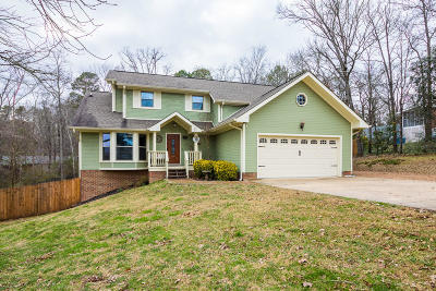 Ringgold Single Family Home For Sale: 161 Shannon Dr