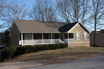 Soddy Daisy Single Family Home Contingent: 1405 Autumn Breeze Ln #4