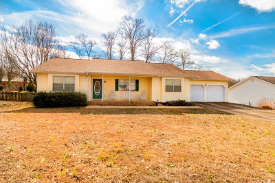 Single Family Home For Sale: 10544 Hunter Trace Dr