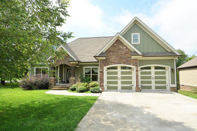 Ooltewah Single Family Home Contingent: 8952 Skybrook Dr