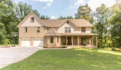 Ringgold Single Family Home Contingent: 248 Morning Glory Dr