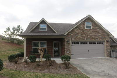 Ringgold Townhouse Contingent: 130 Hillhouse Ln