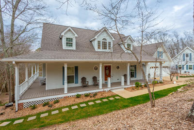 Ringgold Single Family Home Contingent: 616 Mason Dr