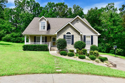 Benwood Single Family Home Contingent: 123 Cunningham Cir