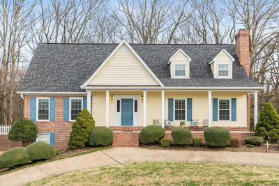 Cleveland Single Family Home Contingent: 2240 NW Woodchase Close