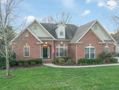 Hixson Single Family Home Contingent: 7499 Windermere Way