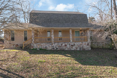 Chattanooga Single Family Home For Sale: 567 Elizabeth Crest Rd