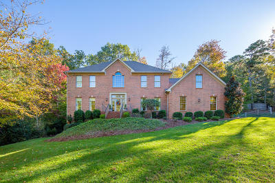 Signal Mountain Single Family Home Contingent: 45 Rock Crest Dr