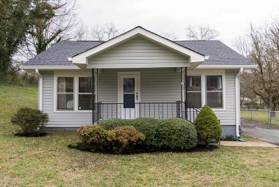 Chattanooga Single Family Home For Sale: 2807 Easton Ave