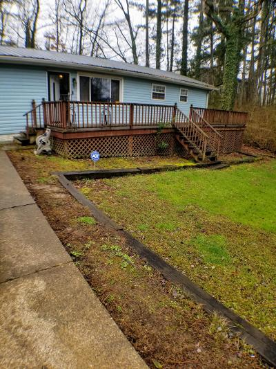 Chattanooga TN Single Family Home For Sale: $131,500