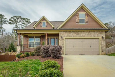 Chattanooga Single Family Home For Sale: 7356 Huntley Ln