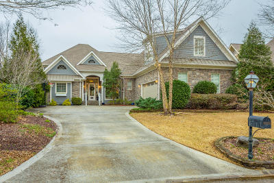 Chattanooga Single Family Home For Sale: 772 Black Creek Dr