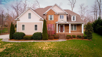 Signal Mountain Single Family Home Contingent: 4800 Saddle Tr