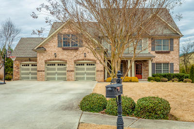 Ooltewah Single Family Home Contingent: 7947 Hampton Cove Dr