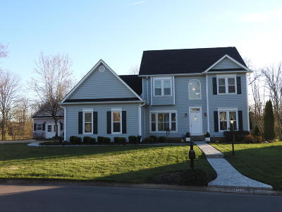 Cleveland Single Family Home Contingent: 180 NW Cottonwood Dr