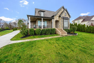 Ooltewah Single Family Home For Sale: 7363 Splendid View Dr