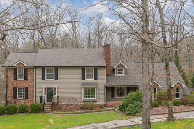 Signal Mountain Single Family Home Contingent: 924 Arden Way