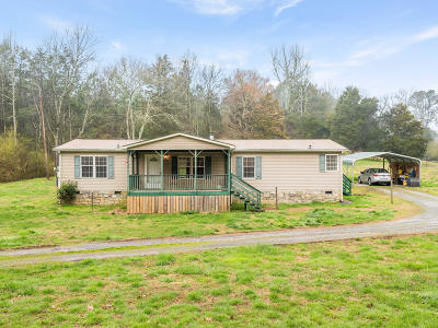 Georgetown Single Family Home Contingent: 7410 Runyan Rd