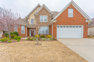 Ooltewah Single Family Home Contingent: 6883 Neville Dr