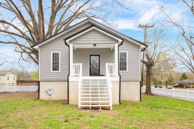 Chickamauga Single Family Home For Sale: 101 W 8th St