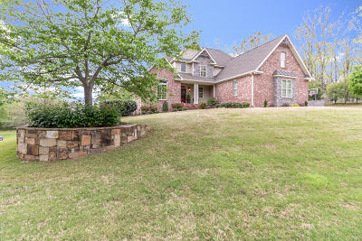 Ringgold Single Family Home Contingent: 1149 Jays Way