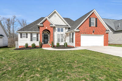 Ooltewah Single Family Home Contingent: 8071 Squirrel Wood Ct