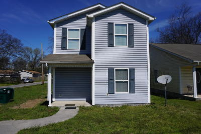 Chattanooga Multi Family Home For Sale: 1501 E 50th St