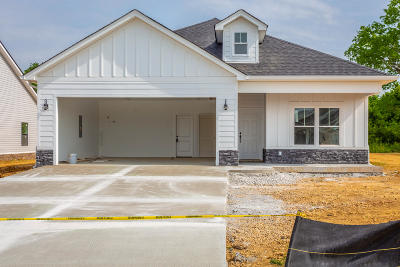 Rossville Single Family Home For Sale: 85 Browning Dr