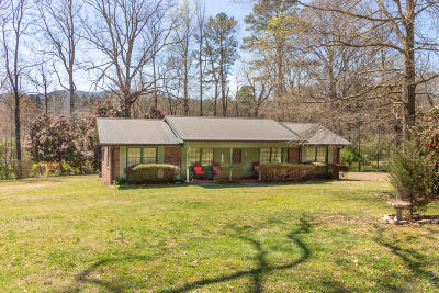 Dalton Single Family Home For Sale: 108 SW Bunker Hill Dr