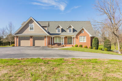 Ooltewah Single Family Home Contingent: 1449 Edgmon Cove Ln