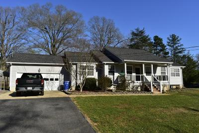 Rossville Single Family Home For Sale: 928 W Circle Dr