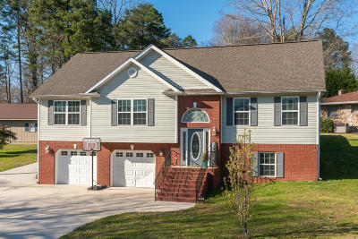 Chickamauga Single Family Home Contingent: 301 Pinehurst Cir