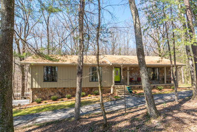 Signal Mountain Single Family Home Contingent: 1915 E Brow Rd
