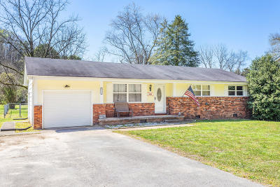 Harrison Single Family Home Contingent: 6213 Harrison Ooltewah Rd