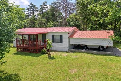 Pikeville Single Family Home For Sale: 1895 Porch Rock Rd
