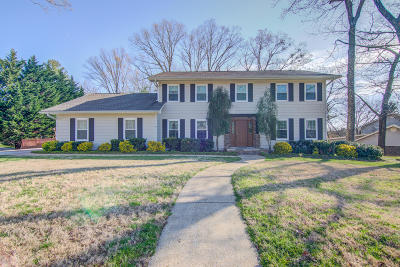 Hixson Single Family Home Contingent: 1701 Starboard Dr