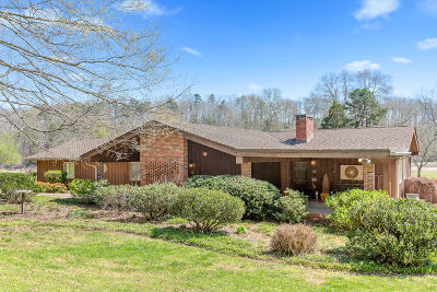 Ooltewah Single Family Home Contingent: 7316 Wolftever Tr