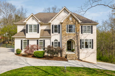 Chattanooga Single Family Home Contingent: 3313 Forest Shadows Dr