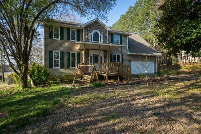 Cohutta Single Family Home For Sale: 101 Paddle Wheel Ct