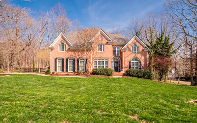 Signal Mountain Single Family Home Contingent: 2432 Fox Run Dr