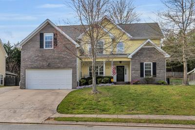 Ooltewah Single Family Home Contingent: 5775 Crooked Creek Dr