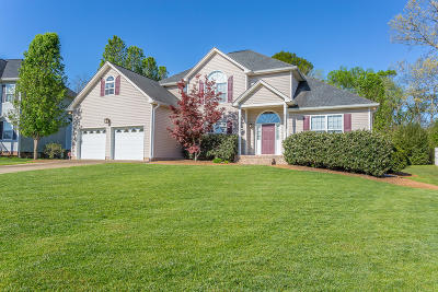 Ooltewah Single Family Home Contingent: 7806 Prince Dr