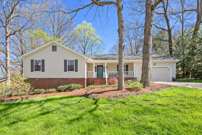 Signal Mountain Single Family Home Contingent: 828 Murrell Rd