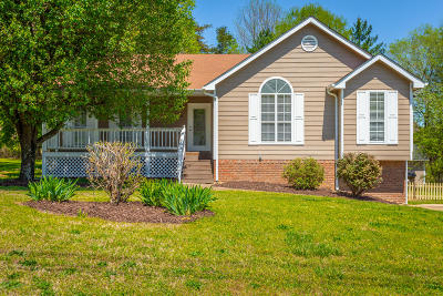 Hixson Single Family Home Contingent: 815 Ashbrook Dr