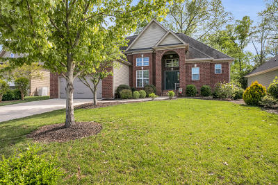 Ooltewah Single Family Home Contingent: 8486 Gracie Mac Ln