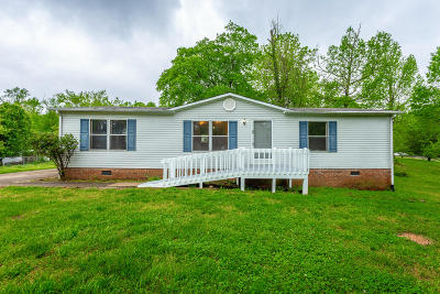 Single Family Home For Sale: 63 Betsy Ln