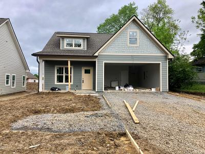 Chattanooga Single Family Home For Sale: 1606 McBrien Rd