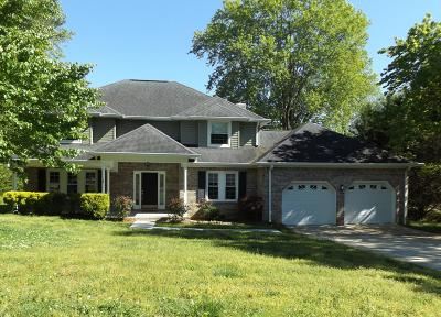 Ooltewah Single Family Home For Sale: 2814 Fox Ridge Rd