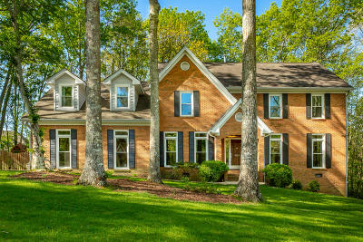 Signal Mountain Single Family Home Contingent: 3129 Pintail Ln
